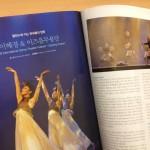 Największy południowokoreański magazyn taneczny MOMM [Ciało]. Publikacja wrzesień 2012 r.