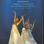 artykuł: Domin Hwang